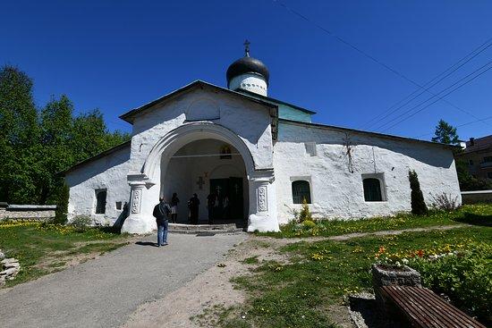 Kosmy i Damiana s Primostya Church