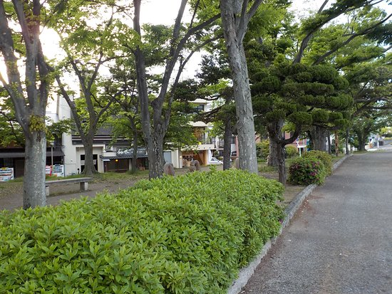 Ishiyama Park