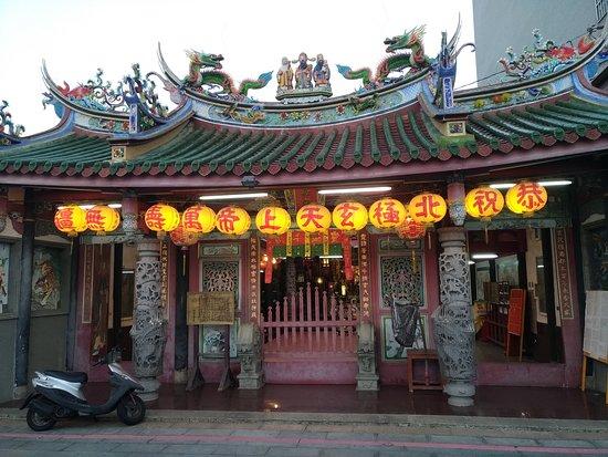 Kai Ji Ling You Gong