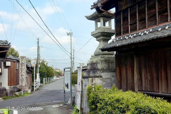 Tsukimotooiwake
