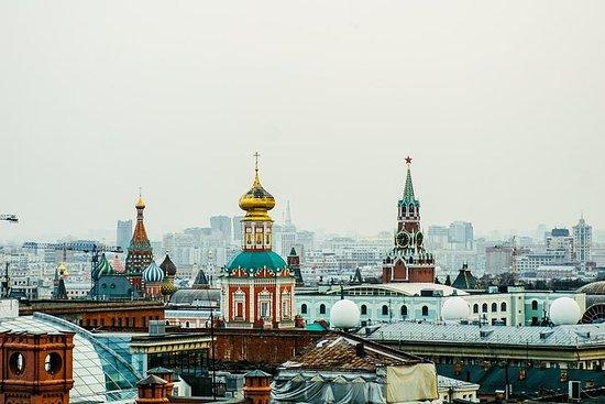 Tour privato di 2 giorni a Mosca con