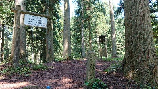 続日本100名城。増山陣屋で地図を入手し山城へ