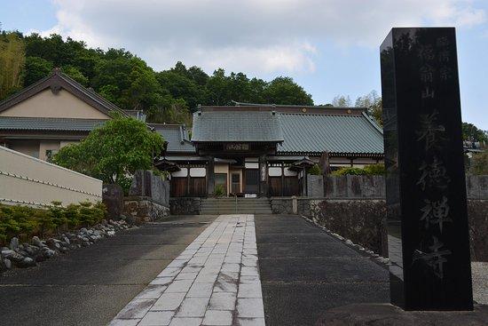 Yotoku-ji Temple