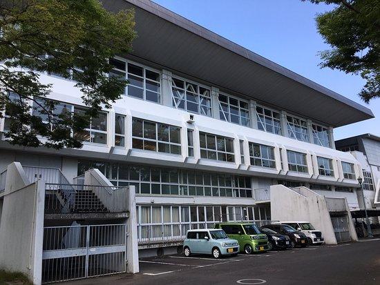 Shizuoka City Center Gymnastic Hall