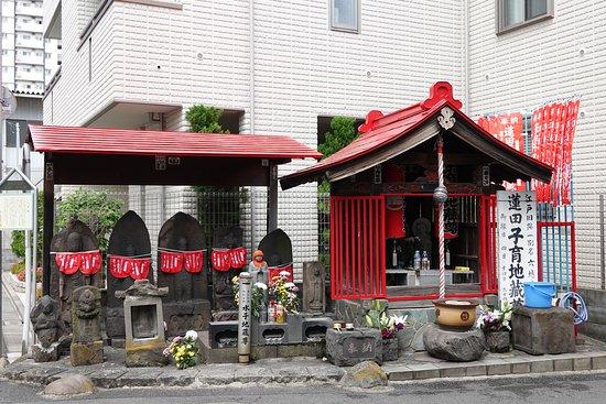 Rokujizo