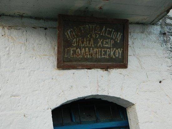 Kalarites, Grecia: Η δίκαια χειρ