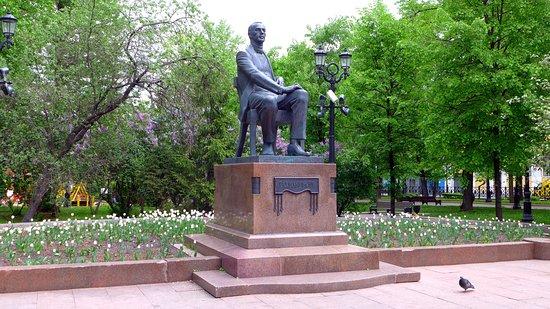 Monument to Sergei Rachmaninoff