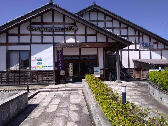 Suibara Furusato Agricultural History Museum