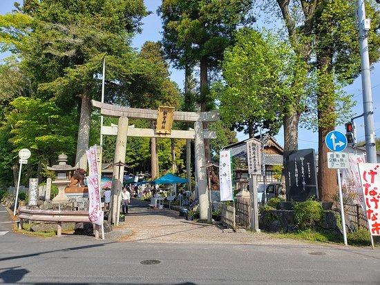 Shingu Shrine