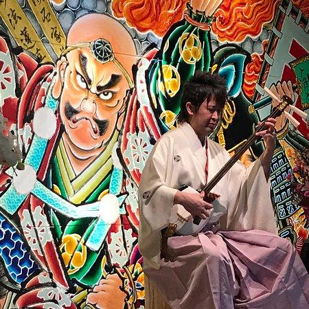 Kuroishi, Япония: 津軽三味線全国大会チャンピオンによる生演奏