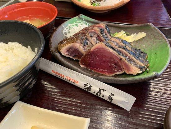 Michi no Eki Nabura Tosasaga