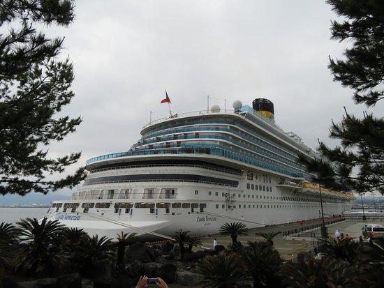 Marineport Kagoshima