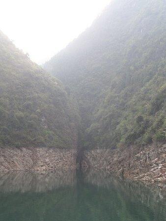 Shennongding National Nature Reserve