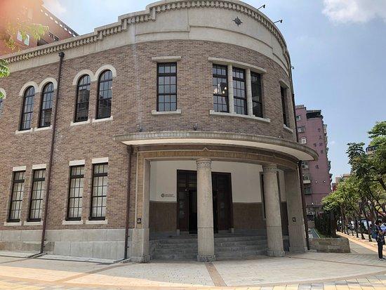 Taiwan New Cultural Movement Memorial Hall