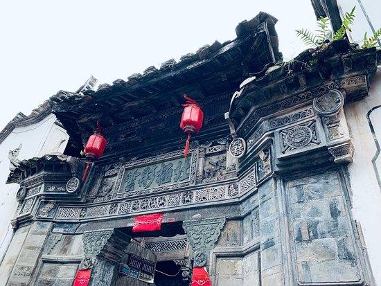 Lishui Yunhe Jiangnan Shezu Heritage Village