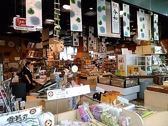 Mogami Product Shop