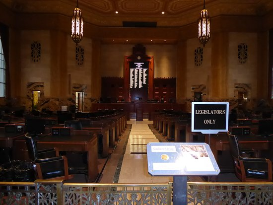 Louisiana State Capitol: The legislators chamber