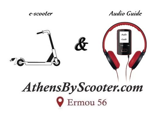 Athens By Scooter