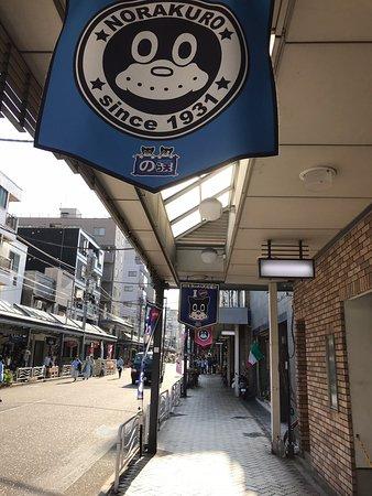 Takabashi no Rakurodo