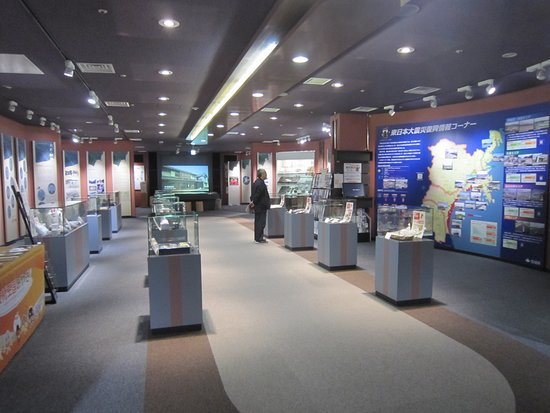 ‪Prefectural Administration Public Relations Exhibition Room‬