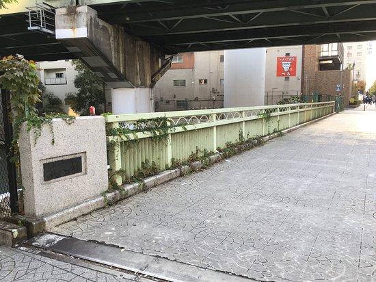 Nonin-bashi Bridge