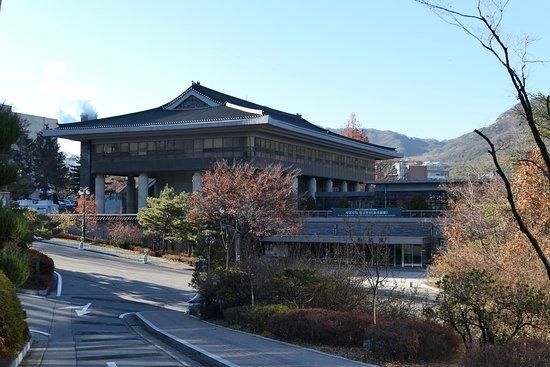 Gyujanggak Library of Seoul National University