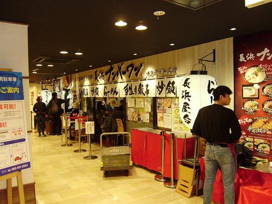 お店入り口の写真です。麺類のお店が集まった一角にあります。