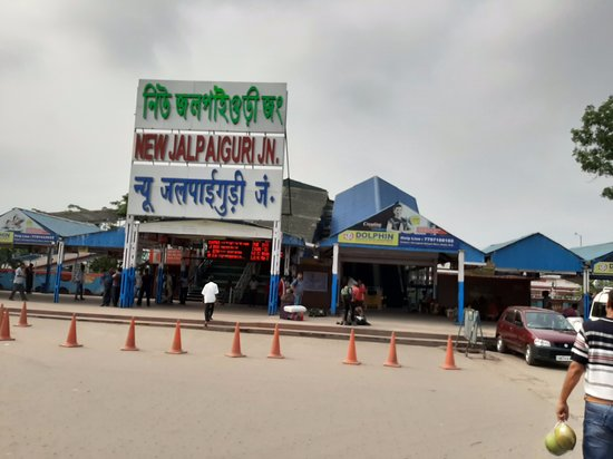 New Jalpaiguri