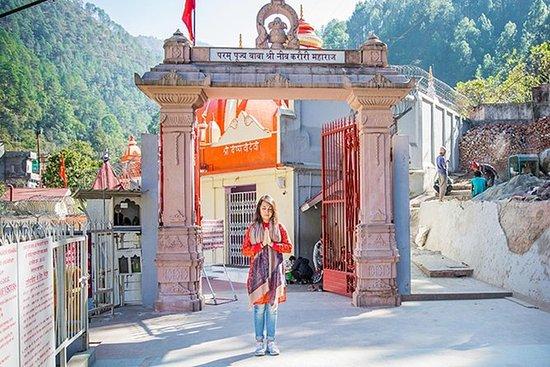 Mahavtar Babaji洞穴之旅