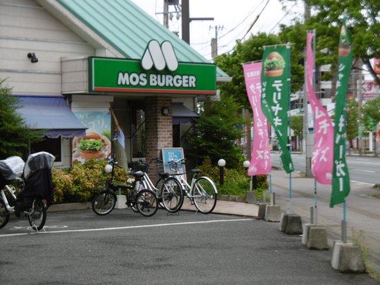 モスバーガー福岡原店