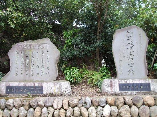Monument of The Seven Wonders of Kawagoe Castle