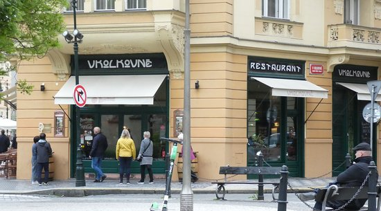 V Kolkovne Restaurant: Entrée du restaurant