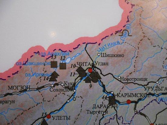 Chita Regional Kuznetsov Museum of Local Lore. Notice Chita on the map.