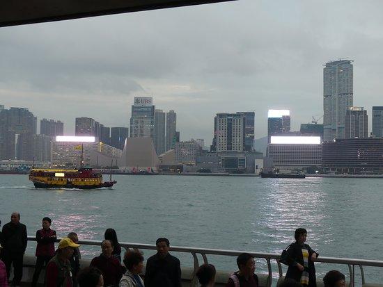 The view of Tsim Sha Tsui across the Victoria Harbour