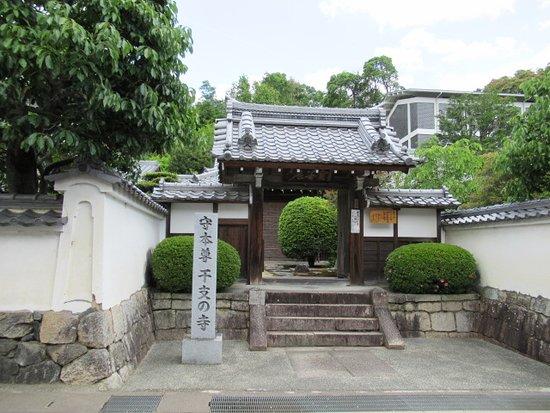 Hozen-in Temple