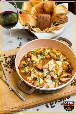 Tava Pork, suluguni, potatoes, mushrooms, tkemali, ajika, leek, hot pepper