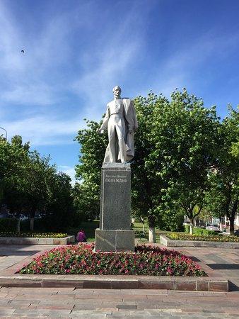 A.I. Polezhayev Monument
