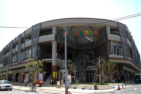 Nouren Plaza