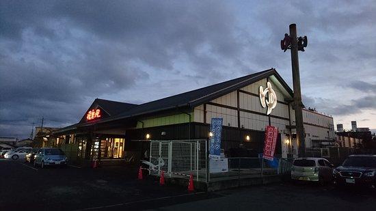 Yura no Sato Tsuchiura