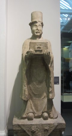 Chinese Tomb Sculpture (1st Century AD)