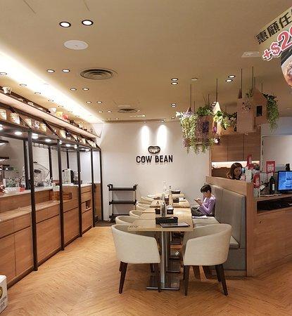 写真Cow Bean by Pokka Café (康怡广场)枚