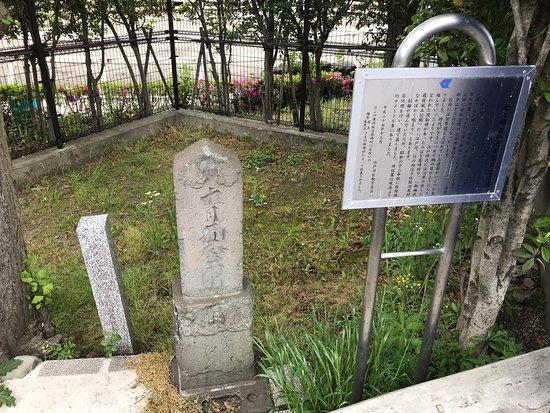 Kawahara Wataribamichi no Koshinto Sekizo Dohyo