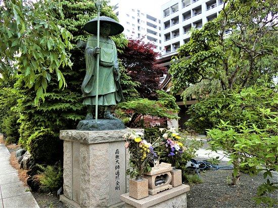 Fukuden-ji Temple