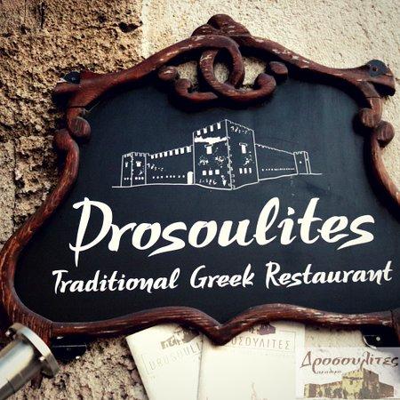 Drosoulites Rakadiko: label
