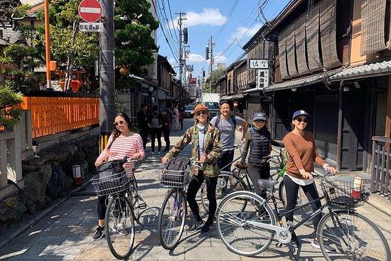 Secret Eastern Kyoto Biking Adventure ...