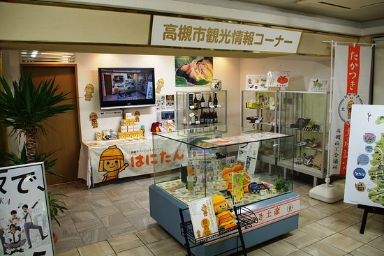 Takatsuki City Tourist Information Corner