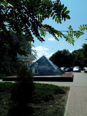 Вид на Мемориал Шахтёрской Славы