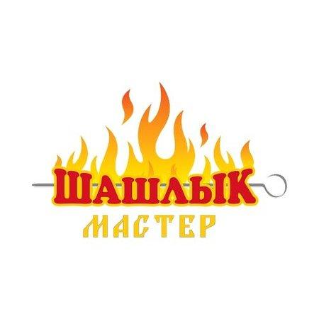 Логотип Шашлык Мастер