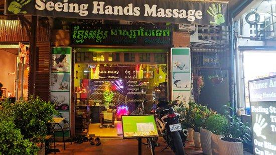 Seeing Hands Massage Center (Khmer Angkor)