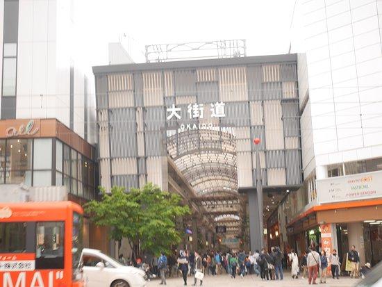 Okaido Shopping Street: 大街道入口